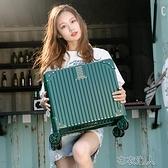 行李箱輕便小型拉桿密碼旅行箱子女小號男18寸韓版 【極速出貨】