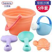沙灘玩具兒童玩沙灘玩具套裝寶寶2戲水組合軟膠鏟子挖沙洗澡1-3歲(行衣)