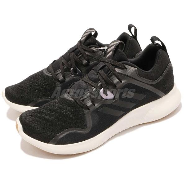 【五折特賣】adidas 慢跑鞋 EdgeBOUNCE W 黑 米白 膠底 女鞋 運動鞋 【ACS】 BB7566