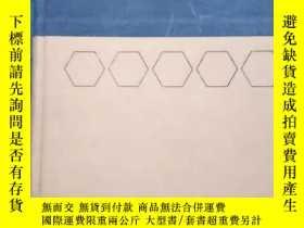 二手書博民逛書店introduction罕見to theoretical org
