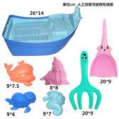 【優選】挖沙工具鏟子水桶沙漏男女寶寶海邊洗澡戲水