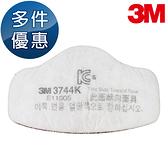 【醫碩科技】3M 3744 P2級活性碳濾棉 過濾電銲煙燻粉塵 需搭配3700固定盒及3200防毒口罩 多件優惠中