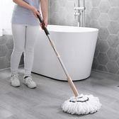 居家家 免手洗自擰水拖把旋轉擰干地拖 家用懶人擠水棉線拖布托把   LannaS