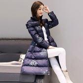 冬裝新款女裝秋冬季時尚印花中長款印花棉衣棉服外套 俏女孩