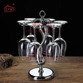 創意紅酒杯架擺件歐式高腳杯架倒掛簡約酒杯懸掛架【櫻田川島】