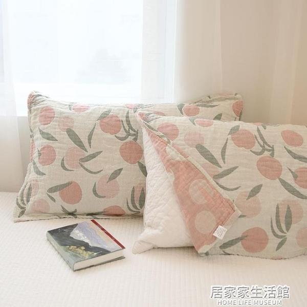 在耳邊簡約日系純棉五層棉紗枕巾全棉加厚情侶防滑枕頭巾四季可用 居家家生活館
