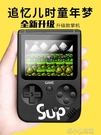 sup掌上復古游戲機老式童年懷舊款超級p...