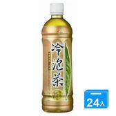 光泉冷泡茶-冰釀烏龍(無糖)585ml*24入/  箱【愛買】