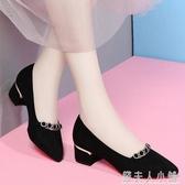 春秋季皮鞋女士秋鞋子女潮鞋單鞋高跟鞋女鞋粗跟新款百搭中跟 錢夫人