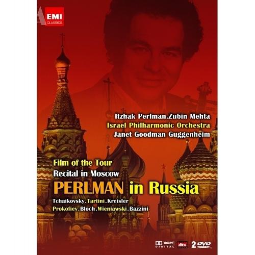 【停看聽音響唱片】【DVD】帕爾曼:莫斯科獨奏會及蘇聯巡迴演出紀錄 (2DVD)