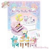 日本限定  三麗鷗 雙子星 Dolly Room系列 盒玩套組 全8種 (共8小盒入裝) 整盒隨機套裝組合