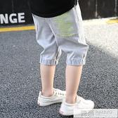 男童牛仔短褲夏裝薄款2021夏季新品兒童寬鬆七分褲中小童韓版褲子 夏季新品