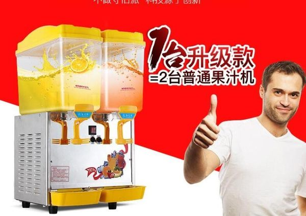 冰之樂果汁機商用飲料機冷熱雙缸三缸全自動奶茶機豆漿機冷飲機 英雄聯盟igo
