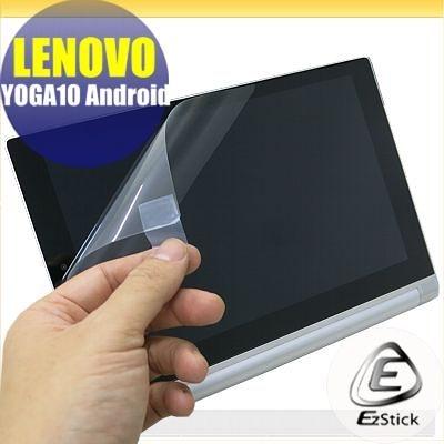 【EZstick】Lenovo YOGA Tablet 2 10 Android 1050 專用 靜電式平板LCD液晶螢幕貼 (可選鏡面防汙或高清霧面)