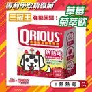 QRIOUS 奇瑞斯紫錐菊萃飲-草莓口味PLUS-升級上市!(15包入/盒)X6盒[衛立兒生活館]