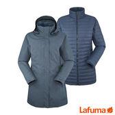 Lafuma 女 TWIN PARKA CT 二件式防水防風保暖外套-深藍 【GO WILD】
