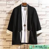 短袖唐裝 開衫唐裝青年漢服男中國風男裝古風道袍外套夏季潮流寬鬆短袖披風 麗人印象 免運
