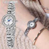 手鏈表女鑲鑚手錶簡約女士手錶女時尚防水鑚時裝女表 「繽紛創意家居」