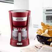家用大容量滴濾式咖啡機 美式咖啡壺AQ 有緣生活館