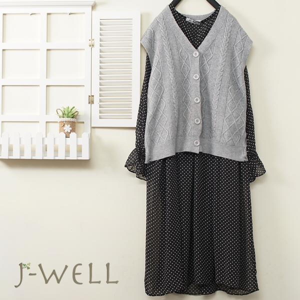 J-WELL 麻花毛衣背心荷葉點點綁帶洋二件組(組合A694 9J1128灰+9J1001黑)