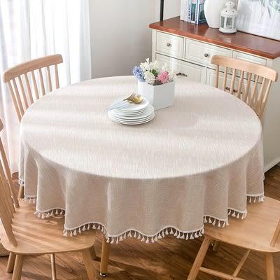 時尚可愛空間餐桌布 茶几布 隔熱墊 鍋墊 杯墊 餐桌巾 635 (直徑100cm)