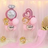 情人節裝飾桌飄氣球支架  婚禮生日場景布置氣球立柱【聚可愛】