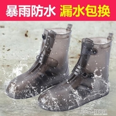 雨鞋套防水雨天男女成人鞋套加厚耐磨防雪防滑兒童時尚防雨鞋套女好樂匯