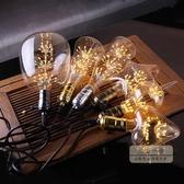 110V燈泡 LED燈泡E27螺口個性節能燈泡3W滿天星創意暖色燈泡110V220V-三山一舍