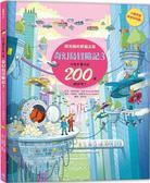 奇幻島冒險記3:時光機的穿越之旅,你有本事找出200個錯誤嗎?   OS小舖