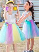 女童蓬蓬裙洋裝 女童連身裙夏裝2019新款洋氣女孩童裝兒童裙子彩虹紗裙蓬蓬公主裙 小宅女