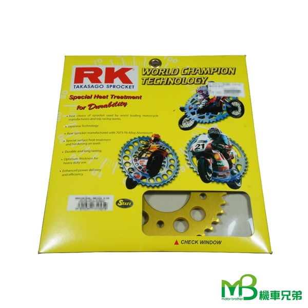 機車兄弟【RK R3/GSX-R1000/Z300 後齒盤 - 520*45T/46T/47T】(鋁合金-金色/RAA4008)