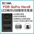 ROWA 樂華 FOR GOPRO HERO9 LCD顯示 Micro USB / Type-C USB 雙槽充電器