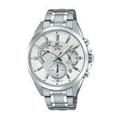 CASIO手錶專賣店 EDIFICE EFV-580D-7A 簡約三眼指針男錶 不鏽鋼錶帶 簡約白 防水100米 EFV-580D