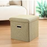 收納凳 儲物凳家用多功能可坐成人折疊布藝沙發換鞋凳收納箱神器【幸福小屋】
