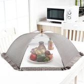 菜罩可摺疊餐桌罩飯菜罩剩菜罩餐桌罩蓋菜罩長方形圓形家用菜罩igo    西城故事