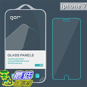 [玉山最低比價網] 鋼化玻璃膜 GOR 果然 蘋果7 (4.7吋) iphone7 iPhone 7 手機螢幕 9H 保護貼 2.5D 弧邊 ( R16)