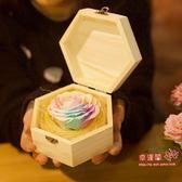 永生花 七彩玫瑰花香皂花永生花禮盒送女朋友愛人閨蜜同學生日情人節禮物 5色