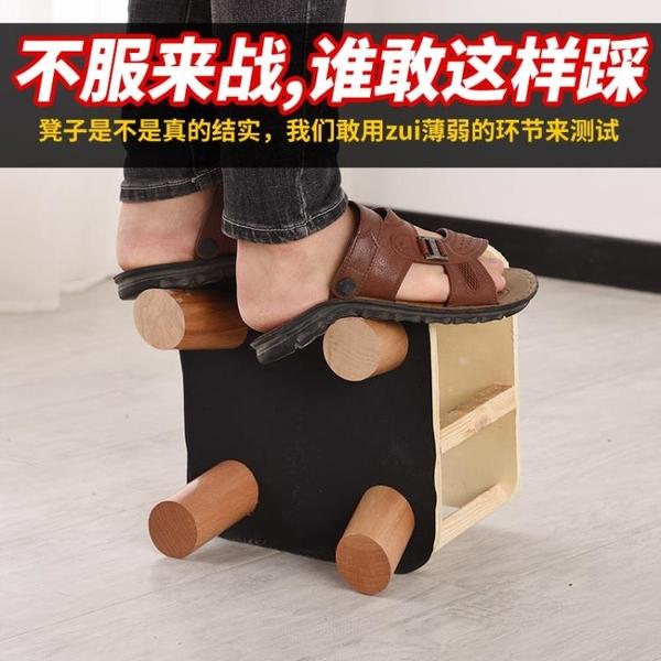 沙發等實木小凳子小方凳板凳矮凳布藝客廳換鞋凳 樂淘淘