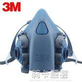 3M7502防毒面具主體7502口罩防塵主面罩口罩配件半面具單主體一個CY 酷男精品館