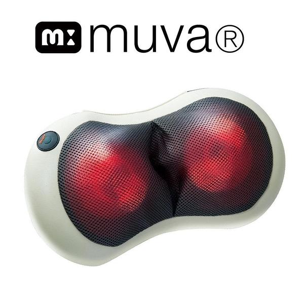 【南紡購物中心】muva 3D多點溫感揉捏枕(可車充/按摩枕/熱敷/揉捏/紓壓/放鬆/舒緩腰酸背痛/按摩器)