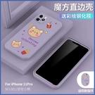 蘋果 iPhone XR XS MAX ...