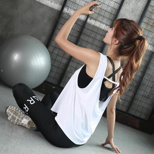 快速出貨 健身套裝女健身房跑步服初學者性感寬鬆速乾衣瑜伽服運動套裝