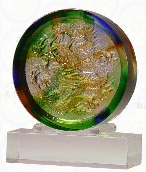 鹿港窯~居家開運水晶琉璃【龍舞乾坤-含壓克力座】獎牌 擺飾 ◆附精美包裝◆免運費送到家