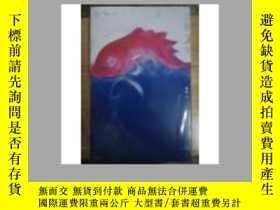 二手書博民逛書店克勒麗夢罕見(附DVD一張) (克勒門叢書)Y15796 閻華