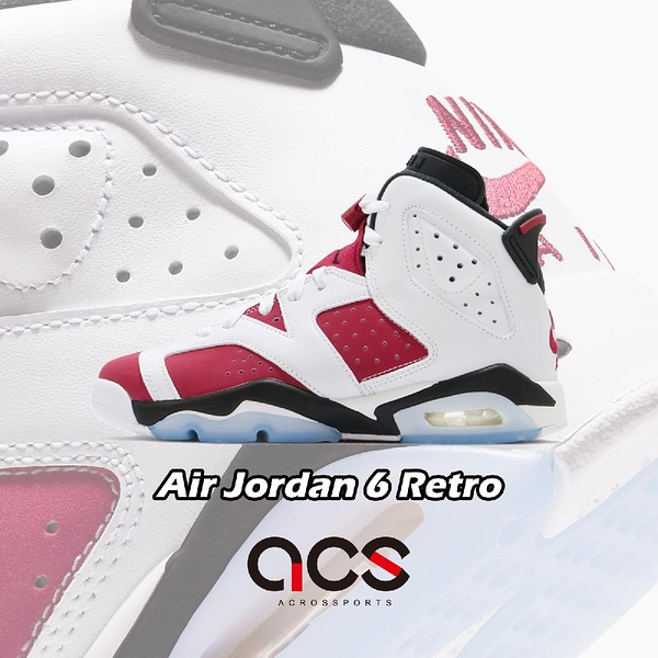 Nike Air Jordan 6 Retro GS Carmine 白 紅 女鞋 大童鞋 胭脂紅 AJ6 喬丹 6代【ACS】 384665-106