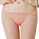 思薇爾-啵時尚系列M-XL蕾絲低腰三角內褲(香檳粉)