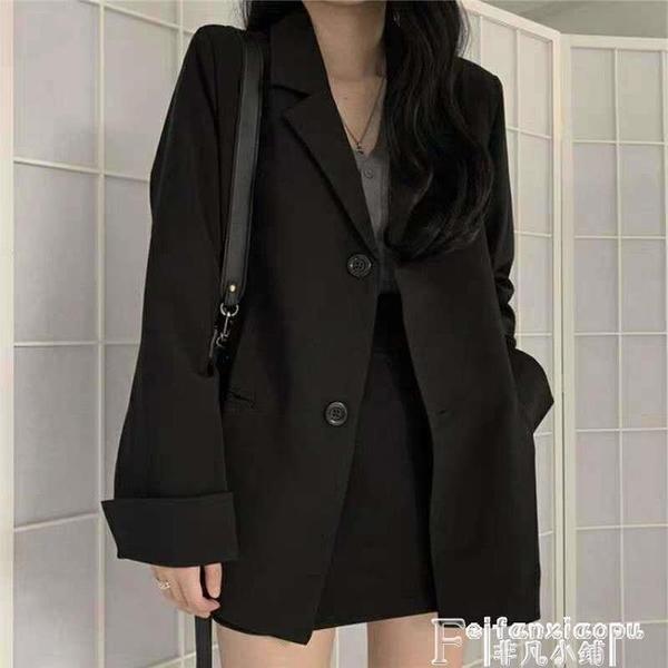 西裝外套女2021春秋新款潮英倫風韓版寬鬆復古港風輕熟學生小西服 非凡小鋪