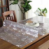 透明軟質玻璃水晶墊磨砂台布pvc防水桌布水晶板餐桌墊 萬聖節