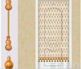 桃木葫蘆水晶珠簾隔斷簾子屏風簾臥室客廳   igo  至簡元素