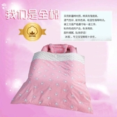 床中床新生兒床上防壓多功能折疊便攜旅行寶寶仿生幼兒小床【快速出貨】